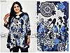 Туника женская трикотаж масло размеры: 54.56.58.60. 62.64.66.68.70.72.74, фото 2