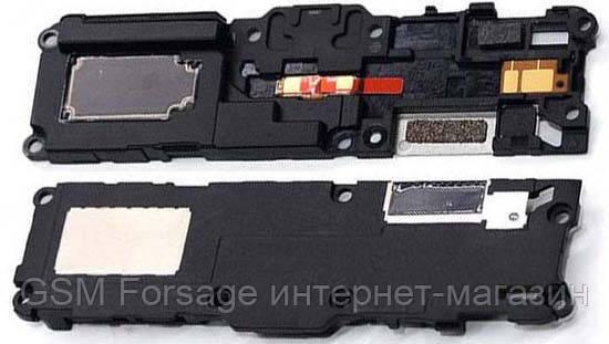 Бузер Huawei P9 Lite Complete