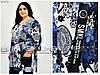 Туника женская трикотаж масло размеры: уни 72-74, фото 2