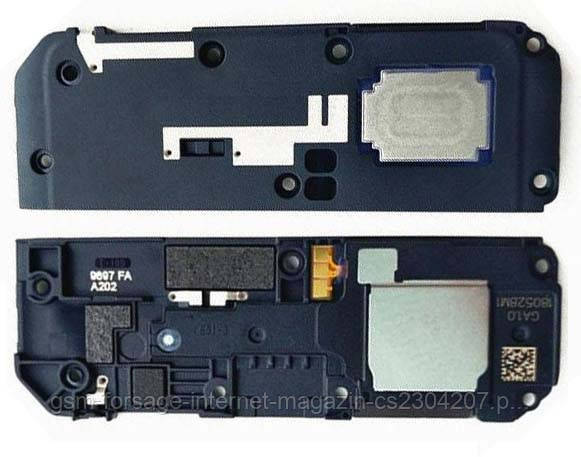 Бузер Xiaomi Mi8 complete