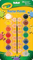 Краски темперные в банке с кисточкой 14цветов Crayola (3978)