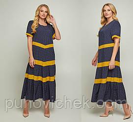 Летние платья женские длинные размеры 52-60