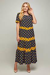 Длинное женское платье летнее размеры 52-60