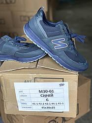 Чоловічі кросівки оптом Dago 3001
