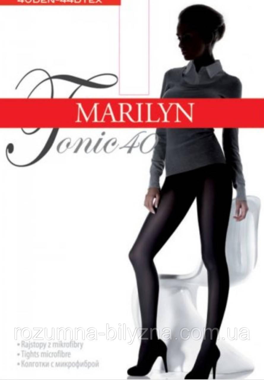 Колготи синього кольору 40 ден TM Marilyn Розміри 2,3,4