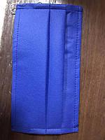 Захисна маска для обличчя 3-х шарова багаторазова тканинна спандбонд, маска пітта, легко дихати Синя, фото 1