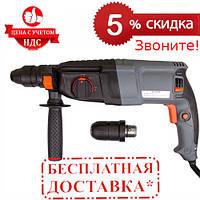 Прямой перфоратор Энергомаш ПЕ-2526Д (1.2 кВт, 3 Дж) |СКИДКА 5%|ЗВОНИТЕ