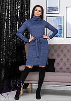 Ангоровое платье-гольф батал с накладными  карманами , съемным пояском и длинными рукавами с манжетами(50-52)