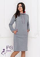 Повседневное трикотажное  спортивное платье батал, с высоким воротником  и двумя  карманами (50-56)