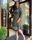 Трикотажное платье в стиле спорт шик  Style-nika Тиана., фото 2
