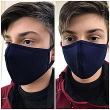 Многоразовая защитная трикотажная двухслойная маска темно-синяя