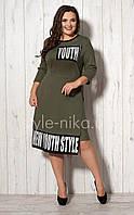 Трикотажное платье в стиле спорт шик  Style-nika Тиана.