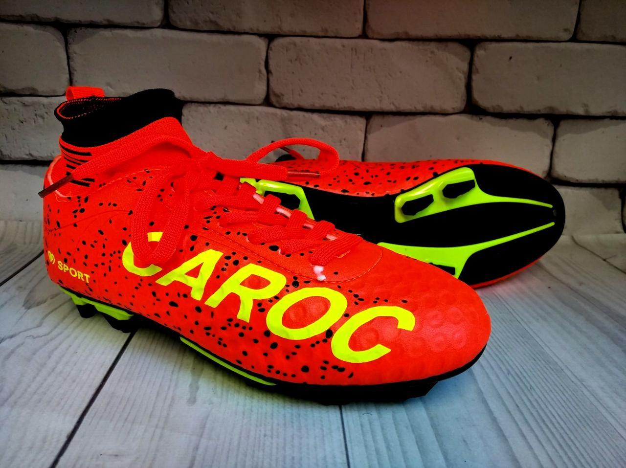Футбольні бутси з шкарпеткою Caroc 41 р