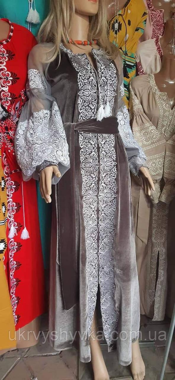 """Плаття нарядне та розкішне """"Валенсія"""""""