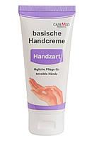 Крем для чувствительной кожи рук РН8 CareMed 450мл