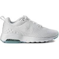 Женские кроссовки Nike AIR MAX MOTION LW (Артикул: 833662-110)