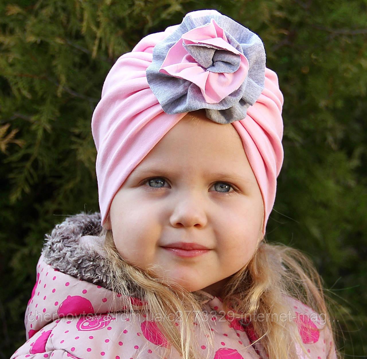 """Шапка чалма """"Розочка"""" розово-серая 2-слойная, размеры 0-5 лет"""