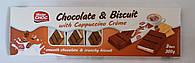 Chocolate Bisquit Cappuccino creme Молочний шоколад з молочно капучиновой начинкою Mister Choc 300g Німеччина