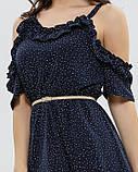Темно-синее в горошек приталенное платье с рюшами, фото 4
