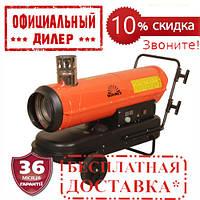 Обогреватель дизельный Vitals DH-301 (30 кВт, 760 м3/ч)