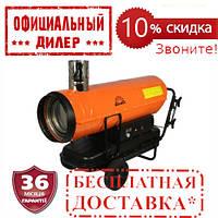 Обогреватель дизельный Vitals DHC-801 (80 кВт, 2000 м3/ч)