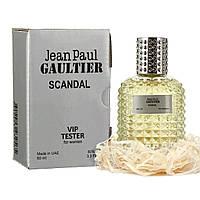 Тестер VIP Jean Paul Gaultier Scandal 60 ml женский