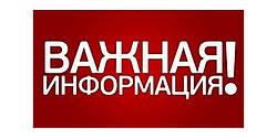 Задержка отправки обуви из Польши