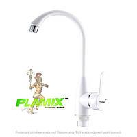 Пластиковый смеситель для кухни PLAMIX Mario-011(W) White (без подводки)