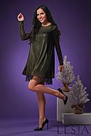 Нарядное платье свободного силуэта Lesya Аора 2