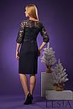 Элегантное платье-футляр приталенного кроя Lesya Марли 5, фото 2