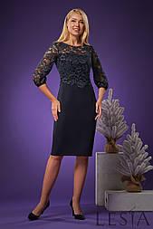Елегантне плаття-футляр приталеного крою Lesya Марлі 5