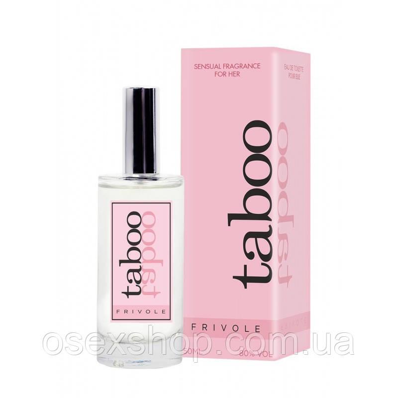 Женские духи - TABOO Frivole, 50 мл