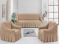 Натяжные чехлы на диван и 2 кресла Выбор цветов