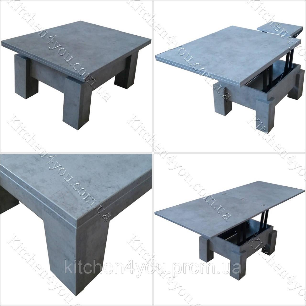 Стол-трансформер Optimus бетон Чикаго светло-серый