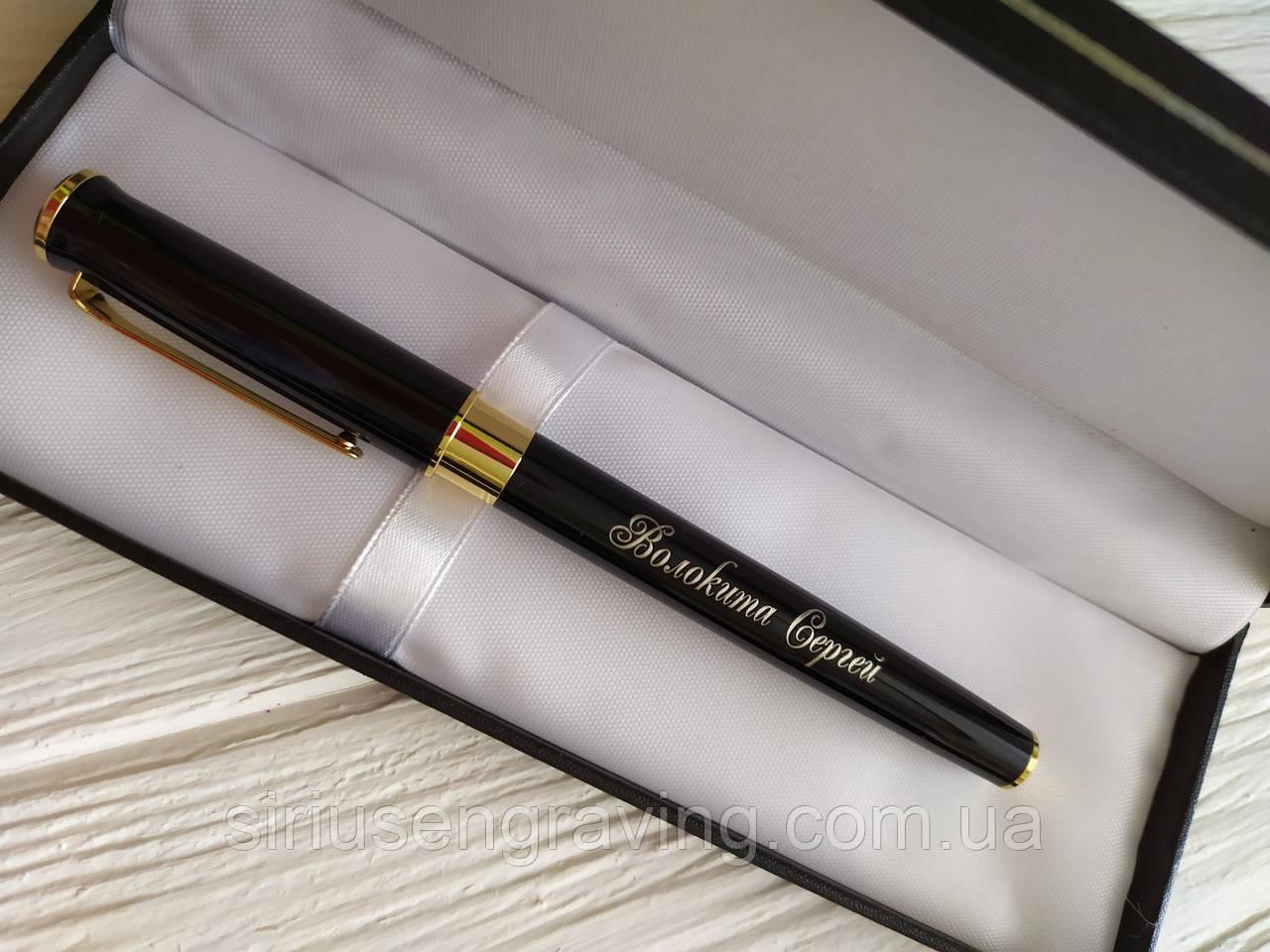 Ручка Глянцевая  с позолотой превосходная