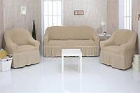 Универсальный Комплект чехлов на диван и кресла