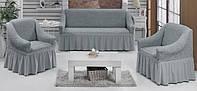 Чехлы для мебели Набор диван и 2 кресла