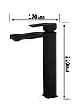 Змішувач високий для чаші-раковини 3-151, фото 3