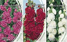 Семена Мальва махровая красная,белая,розовая  0.3 г