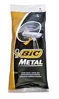 Набор одноразовых бритвенных станков Bic Metal. В упаковке 5шт. Оригинал
