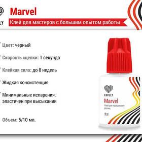Клей Lovely Marvel 5мл