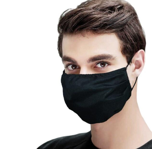 Многоразовые защитные маски для лица двухслойная 10 шт/уп