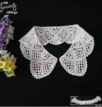 Ажурный нашивной воротник для женской одежды