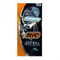 Набор одноразовых бритвенных станков Bic Metal. В упаковке 10шт. Оригинал