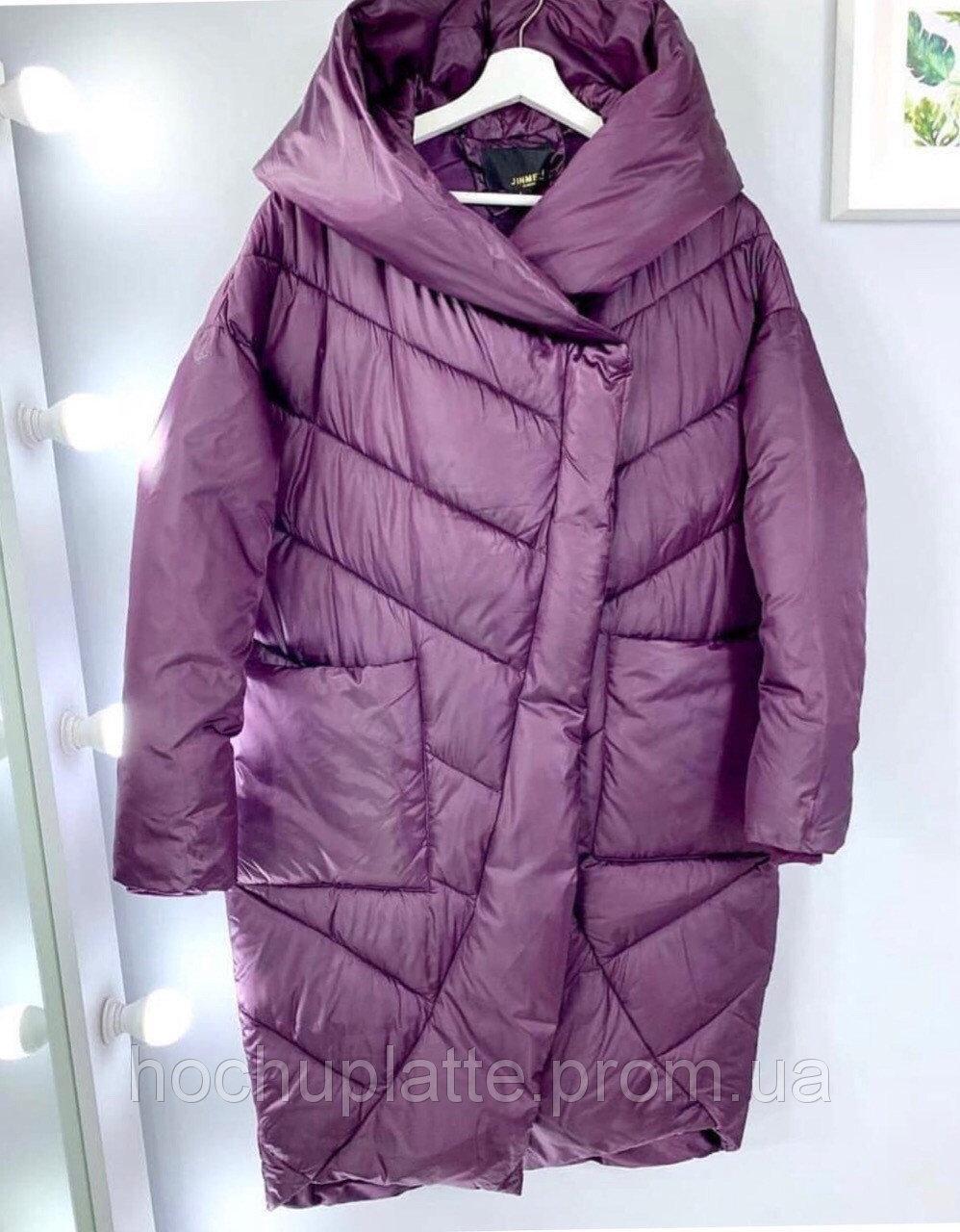 Женская куртка-пальто на холофайбере длиной до колена с карманами и капюшоном  (42-46) Баклажан