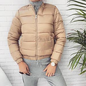 Женская короткая куртка из плащевки на холофайбере с карманами и на молнии (42-46) Бежевый, фото 2