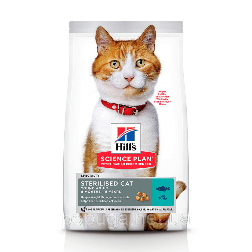 Hill's Science Plan Young Adult Sterilised Cat корм для кошек с тунцом, 300 г