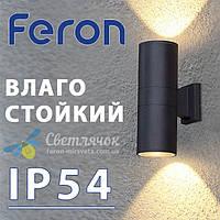 Архітектурний фасадний світильник Feron DH0702 IP65 двосторонній під лампу E27*2шт Чорний