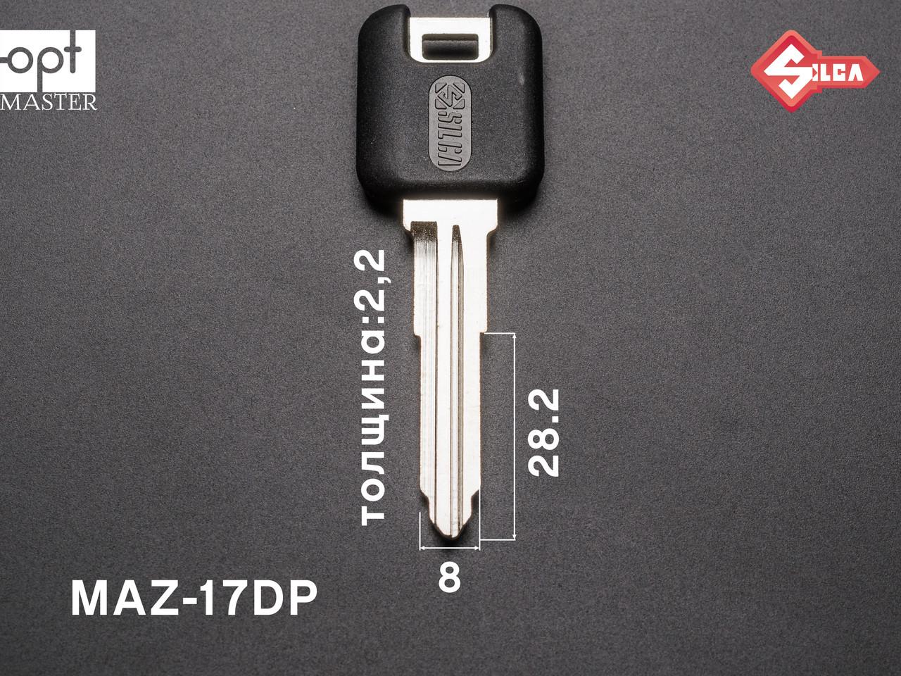 MAZ13DP Silca заготовка автомобильного ключа