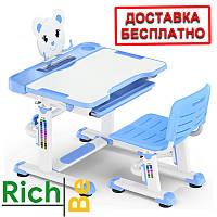 Ученические столы и стулья Evo-kids BD-04 XL Teddy